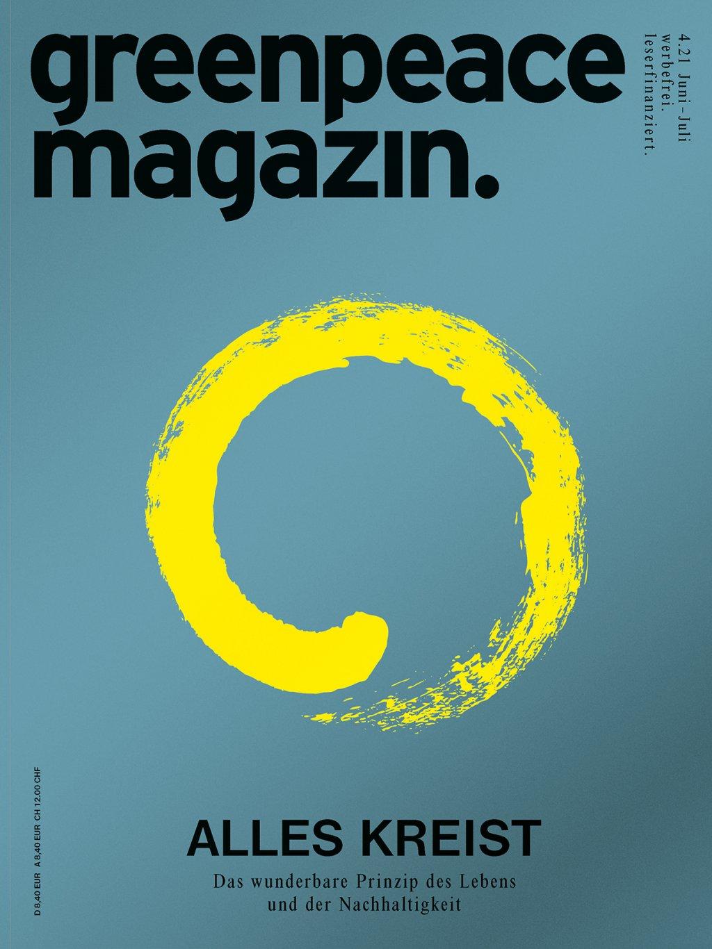 Greenpeace Magazin | Aboshop